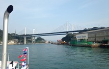 Shimanami Bridge in Onomichi. Isn't it a beautiful bridge?