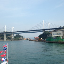 Shimanami Bridge in Onomichi. Isn't it a beautiful bridge?
