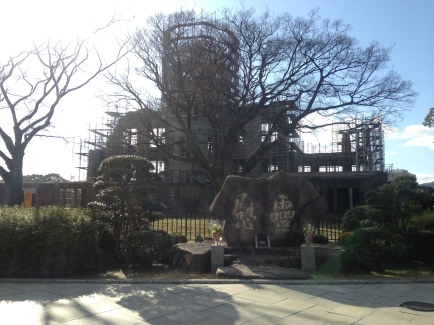 This is A-bomb dome. The atomic bomb of 1945 hit almost directly above this building. Everyone inside instantly died but some of the center walls remained. The blast left enough of the iron frame, allowing the building to still be recognizable as a dome.