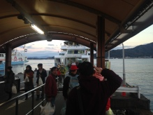 Ferry Ride to Miyajima