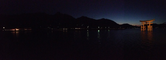 The View of Miyajima